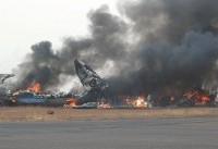 Lucky escape for S.Sudan plane crash survivors