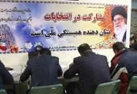 دومین روز ثبت نام انتخابات شوراها/ کدام افراد شناخته شده تاکنون ثبت نام کردهاند؟