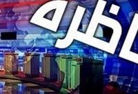 پخش زنده مناظرههای نامزدهای انتخابات ریاست جمهوری منتفی شد