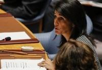 At UN, US warns on human rights in Iran, Cuba, N.Korea