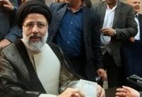 Former president Mahmoud Ahmadinejad barred from running in Iran election