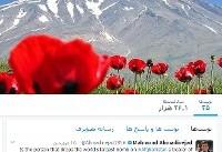 احمدینژاد توییت نکرده است!