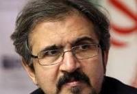 ایران عملیات تروریستی در پاریس را محکوم کرد
