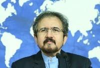 ایران عملیات تروریسی پاریس را محکوم کرد