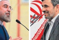 Ahmadinejad barred from running in Iran elections