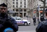 تسلیم شدن مظنون حمله تروریستی شانزه لیزه پاریس