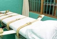اولین اعدام جنجالی در آرکانزاس آمریکا با داروی مرگبار