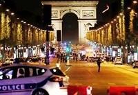 پلیس فرانسه در جستجوی مظنون دوم تیراندازی شانزه لیزه