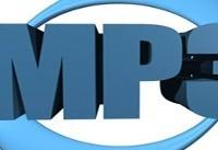 به زودی ... بازنشستگی فرمت MP۳!