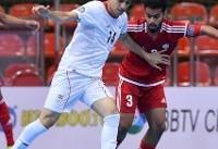 فوتسال ایران در رده ششم جهان و اول آسیا قرار گرفت