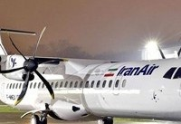 ۴ فروند ATR به ناوگان هما اضافه شد