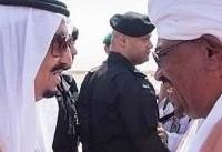 آسوشیتدپرس: ترامپ مخالف حضور عمر البشیر در نشست ریاض است