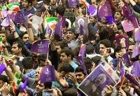 (تصاویر) اجتماع هواداران روحانی در اردبیل