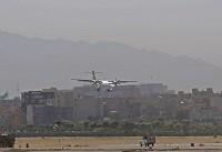 (تصاویر) فرود نخستین هواپیمای ATR در مهرآباد