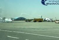۴ هواپیمای برجامی جدید وارد فرودگاه مهرآباد شدند (+عکس)
