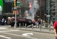 گزارش تصویری از نیویورک | خودرو عابران را زیر گرفت؛ ۱۰ مجروح یک کشته
