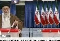 بازتاب حضور گسترده ایرانیان پای صندوقهای رای در رسانههای خارجی ا ذعان جهانیان به مشارکت بسیار بالا