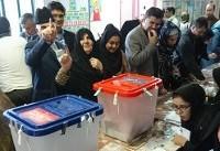 آخرین اخبار از تعطیلی مدارس استان های کشور