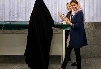 آخرین ساعات انتخابات ریاست جمهوری و شورای شهر در تهران