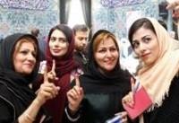 رایگیری انتخابات ۹۶ پایان یافت
