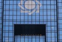 بانک مرکزی به سپرده گذاران «ثامن» اطمینان داد