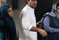 حامد بهداد و باران کوثری در «هفت ماهگی» به شبکه نمایش خانگی آمدند