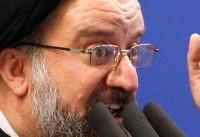 احمد خاتمی: به کسانی که کلک مجاهدین را کندند مدال داده شود
