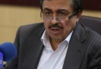 سرپرست دانشگاه علوم پزشکی شهید بهشتی منصوب شد