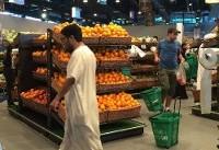 Qatar says Gulf citizens can stay despite crisis