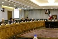 نخستین جلسه شورای پول و اعتبار با وزاری جدید کابینه/ قرائت سوگندنامه اعضا