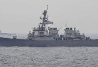 US destroyer, container vessel collide off Japan: Navy