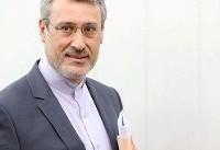 واکنش بعیدینژاد به حمله موشکی ایران به داعش