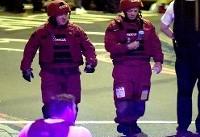اظهارات ترزا می بعد از حمله تروریستی به مسلمانان