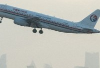26 injured as plane from Paris hits turbulence in China