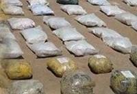 کشف ۵۰۷ کیلوگرم مواد مخدر از اشرار مسلح