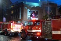 Three killed in blast at upscale Bogota mall