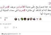 کدام شهر سوریه هدف موشکهای سپاه قرار گرفت؟