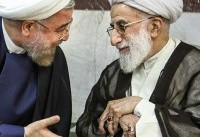واکنش خبرگان به سخنان روحانی درباره دموکراسی و امامت