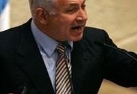 نتانیاهو درباره موشکهای سپاه چه گفت؟
