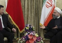 China, Iran conduct joint naval exercises