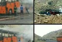 آتش گرفتن اتوبوس در جاده کازرون (+عکس)