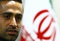 امید ابراهیمی: به ادامه حضورم در استقلال افتخار می کنم
