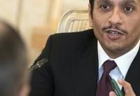 قطر: زمان پایان بحران مشخص نیست