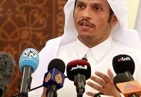 قطر: رفع تحریم، پیششرط گفتگو است