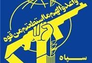 سپاه: سرکرده گروه انصار الفرقان کشته شد