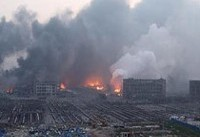 کارخانه نظامی اسرائیل منفجر شد