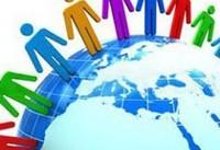 برگزاری کنفرانس جهانی ملت ها با حضور شخصیت های مختلف سیاسی در بولیوی