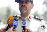 امنیت تهران مناسب است/ تمهیدات پلیس برای روز جهانی قدس