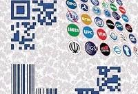 تردد کالاهای خارجی با شناسه مجازی