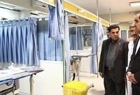 وزیر بهداشت در جریان مشکلات دو بیمارستان پایتخت قرار گرفت